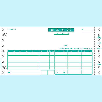 Ledger Sheet Delivery Slip for Dot Printer