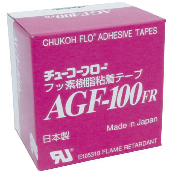 Adhesive Tape Fluororesin Glass Cloth Base Material AGF-100FR