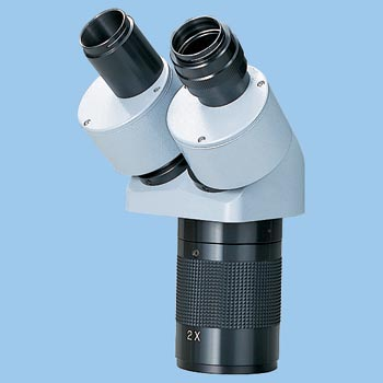 Stereo Head Scope