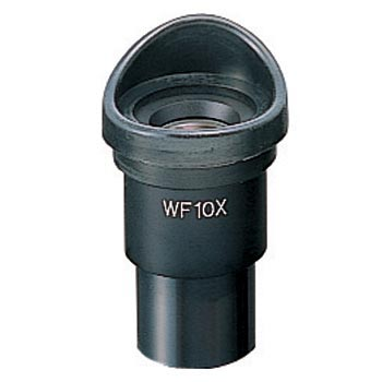 Substantial Microscope Objective Lens (for L-50)