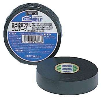 Self-Fusion Joining Isobutylene-Isoprene Rubber Tape No.15
