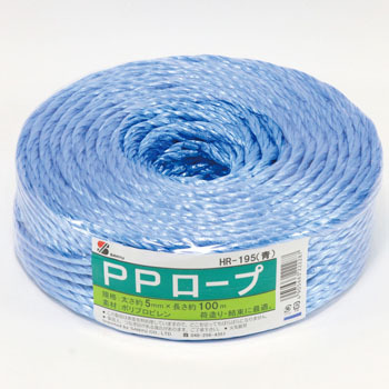 Color PP Rope