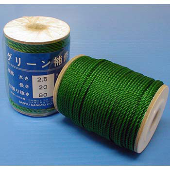 Green Repairing Thread