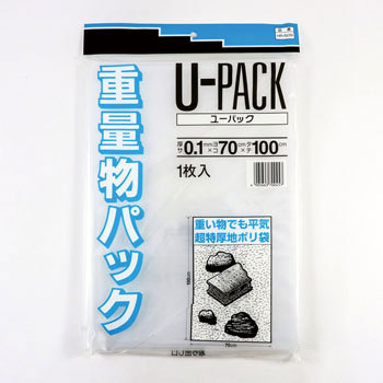 Heavy Baggage Pack, Thick Polyethylene Bag