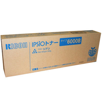 Ricoh discontinued items