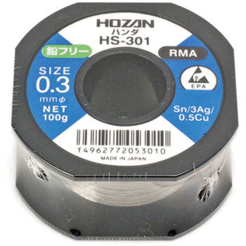 HS316 002 mm/ mm fnOsq