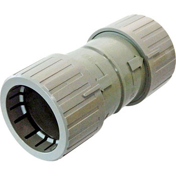 Quick Results for Coupling Pf Pipes