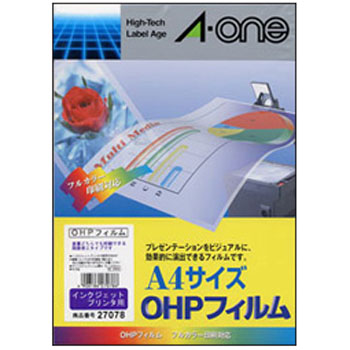 OHP Film, for Ink Jet Printer) Both Side