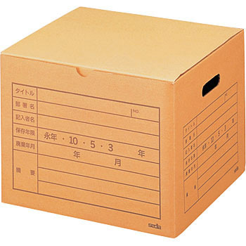 Document Storage Boxes