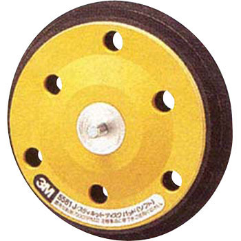 Disk Pads