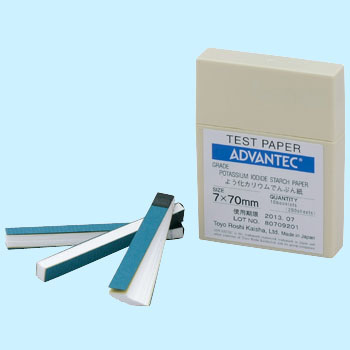 where to buy litmus paper in malaysia Top ph test paper / litmus paper supplier in malaysia aileenwocom - hiv test kit malaysia, drug test kit malaysia, ph urine strip test malaysia, drug test supplier in malaysia and other health products.