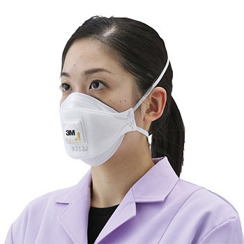 Dust Prevention Mask No.9312J-DS1
