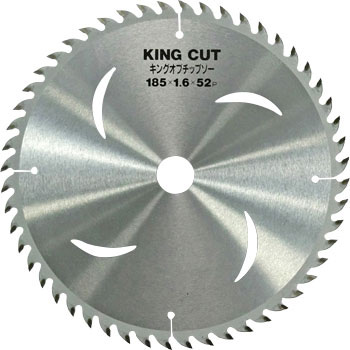 King cut (for woodwork)