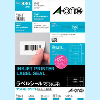 "Label Affixed ""Ink Jet"" Matte Paper"