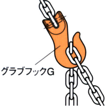 Grab Hook G for Chain Slings
