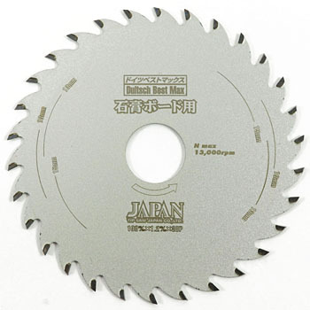 Gypsum Board Insert saw