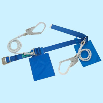 Lanyard Safety Belt