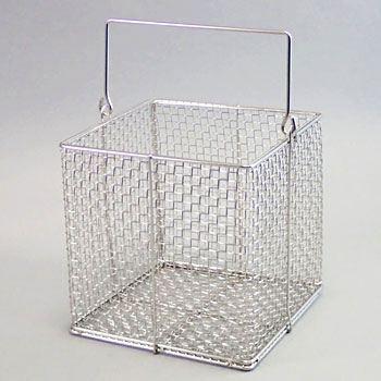 Square-Shaped Washing Basket