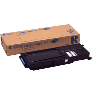 Ricoh Toner Cartridge