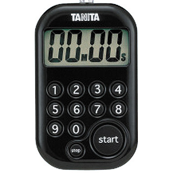 Digital Timer 100-Minute Guage
