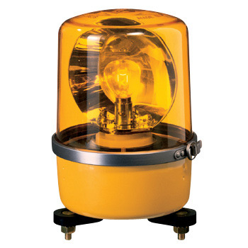 Medium Size Revolving Light Skp-A Type