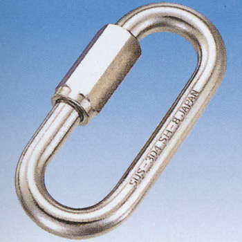 Ring Catch, Regular Type