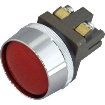 phi30 Push Switch, Large, Full Guard