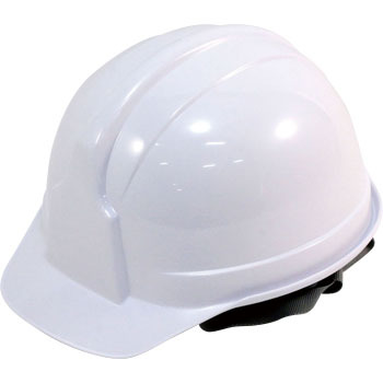 Hard Hat, Safety Helmet