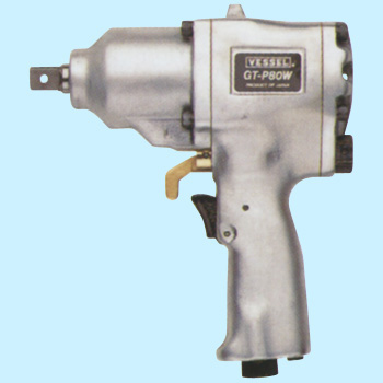 Air Impact Wrench Double Hammer Vessel Impact Wrenches Monotaro Philippines Gt P80w