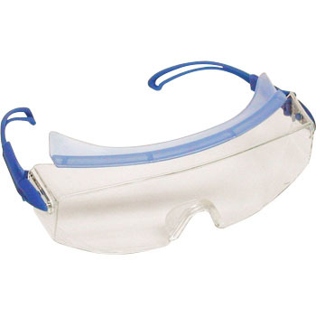 High Rigid Anti-Fogging Protection Glasses, With CanopyRs-80B