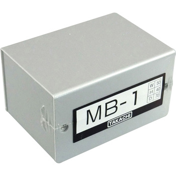 MB Type Aluminum Case