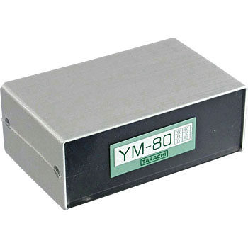 YM Type Thin Metal Case