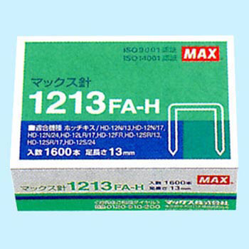 Staple Needle Large No.12 1213 FA-H