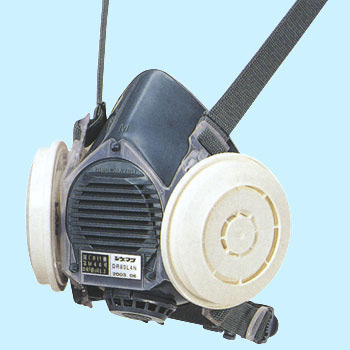 Dust Mask DR80L4N