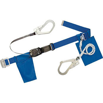 Twin Lanyard Safety Belt
