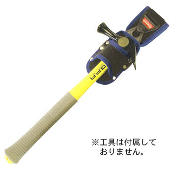 SWING Hammer Hook
