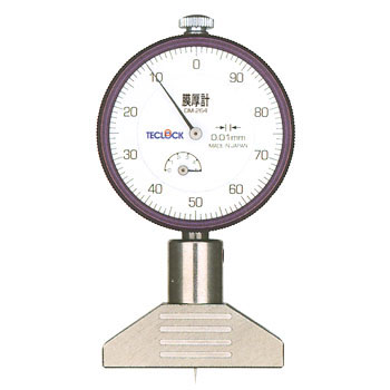 Dial Depth Gauge, Special Type