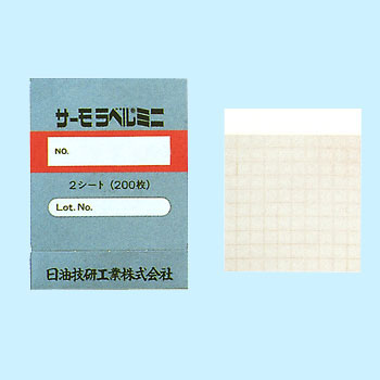 Thermo Label Mini, S size