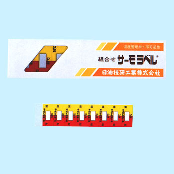 Combination Thermo Label