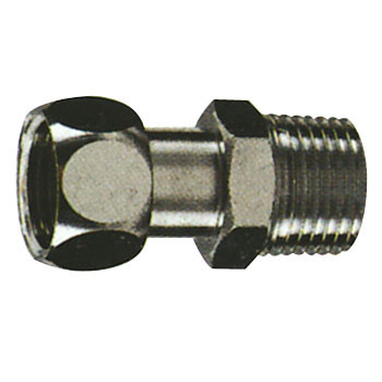 End Nut Adapter