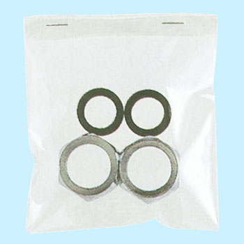 Box Nut Gasket Set