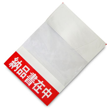 Set Pack Adhesive Part