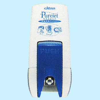 Toilet Cleaner Purelt Dispenser