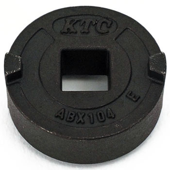 Disk Parking Tool