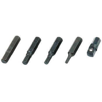 Insert Changeable Flat Ratchet Screwdriver Bit Set