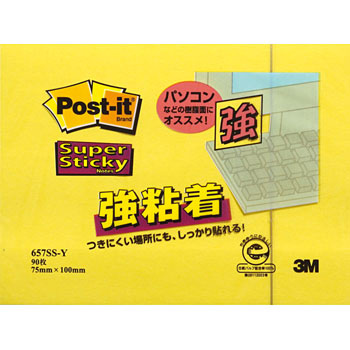 Post-it strong adhesion notes Neon color (75 x 100)