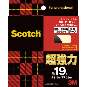 For Scotch Super Powerful Double Sided Tapes PVG