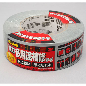 Strong Multiuse Repair Scotch Tape, Duct Sealing Tape,