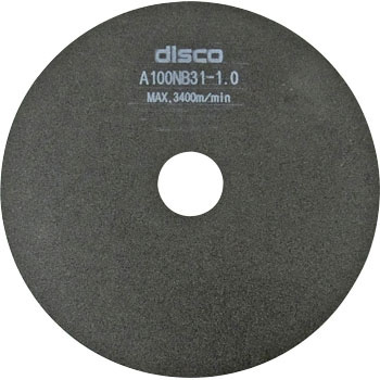 PRECISION CUTTING GRINDING WHEEL NC-P (A)