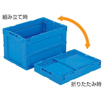 Folding Container P51B
